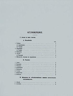 Coins of the Roman Republic.Description.1900 edition. 2
