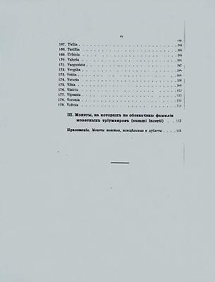 Coins of the Roman Republic.Description.1900 edition. 7