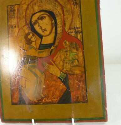 M049 ANTIQUE RUSSIAN ICON FEODOROVSKAYA MOTHER OF GOD b 5
