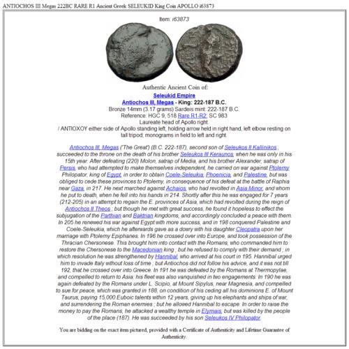 ANTIOCHOS III Megas 222BC RARE R1 Ancient Greek SELEUKID King Coin APOLLO i63873 3