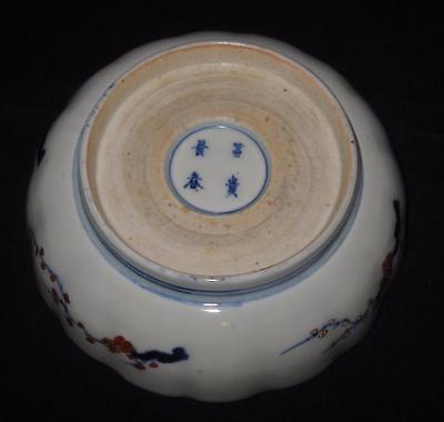 "Arita, Fuki Choshun, Japanese Imari Meiji Period 1868-1912, Scalloped Bowl, 6"" 3"