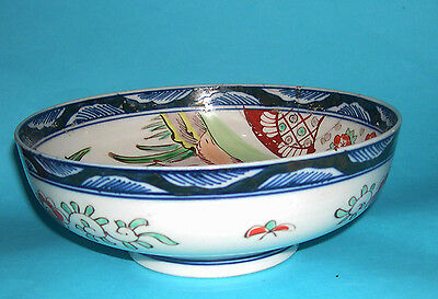 Antique Japanese Pottery - Attractive Pattern (Hand Painted) Rivet Repair BOWL 3