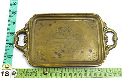 Antique Rare Islamic Brass handcrafted Beautiful Calligraphy Tray. G3-8 US 11