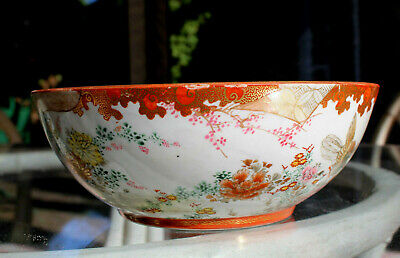 "8.5"" Antique Japanese Signed Kutani Satsuma Porcelain Bowl Birds Flowers Figures 7"