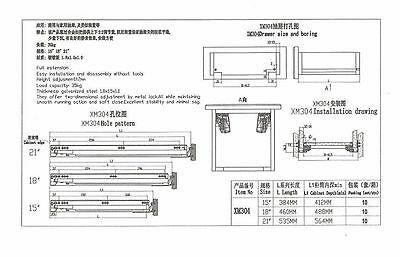 UNDERMOUNT SOFT CLOSE Full Extension Drawer Slides With Locking Device - 1  Pair