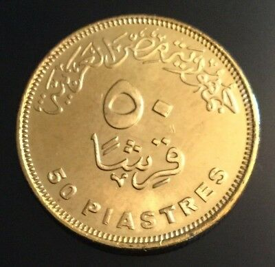 Original Antique Ancient Egyptian 50 Piasters Coin (Cleopatra Version)