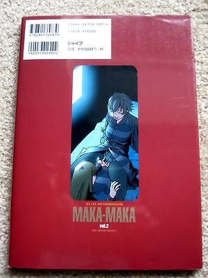 Maka-Maka Volume 2 ORIGINAL JAPAN MANGA Torajirō Kishi Yuri Lesbian (2005) OOP