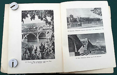 1949 USSR Russia Soviet Architecture BRIDGES and EMBANKMENTS Illustrated Book 9