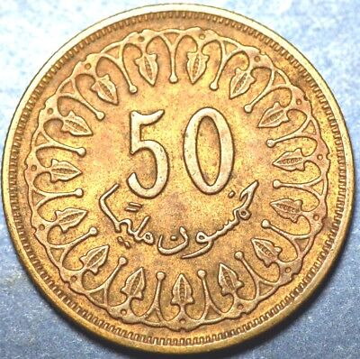 Tunisia Coin Undetified 2