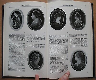 Russian Book Antique Cameo Art Old Miniature Portrait Stone Vintage Antique VTG 2