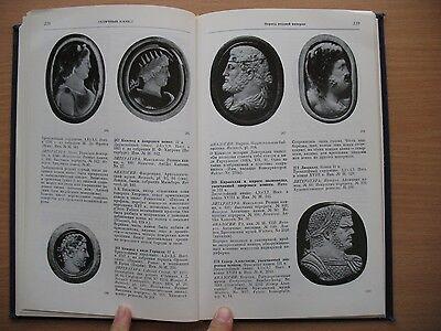 Russian Book Antique Cameo Art Old Miniature Portrait Stone Vintage Antique VTG