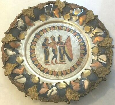 Vintage Egyptian Egypt Cut Out Copper Wall Plaque Dish Middle East 3