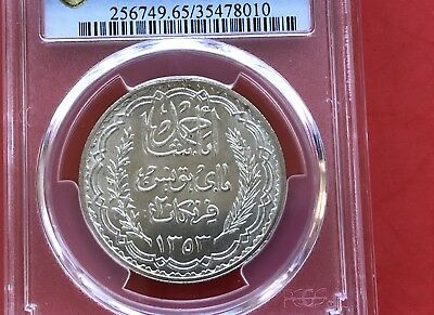 Tunisia-Ah 1353(Ad1934 )Silver Coi 20 Fr.,Graded By Pcgs Ms65.Rare! Low Mintage 3