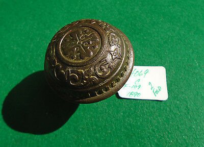 Circa 1890 2 Fold Symmetry Design (Blumin F-109) Door Knob  -  (4069-C)