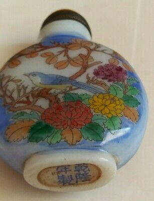 China Peiking glass painting of birds and flowers snuff bottle    鼻 4