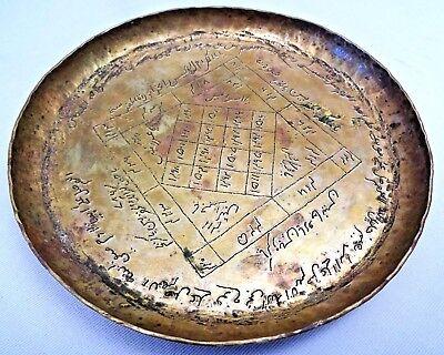 Vintage Islamic Calligraphy Kuran Nuksh Taweej Hand Engraved Brass Plate Collect 3