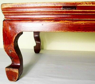 Antique Chinese Ming Coffee Table (2646), Circa 1800-1849 8