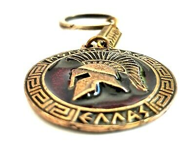 Key Ring Ancient Spartan Battle Helmet Coin Shield Keychain Leonidas Movie 300 R 5