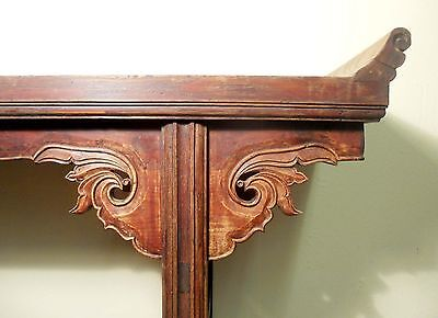 Antique Chinese Altar Table (5544), Circa 1800-1949 3