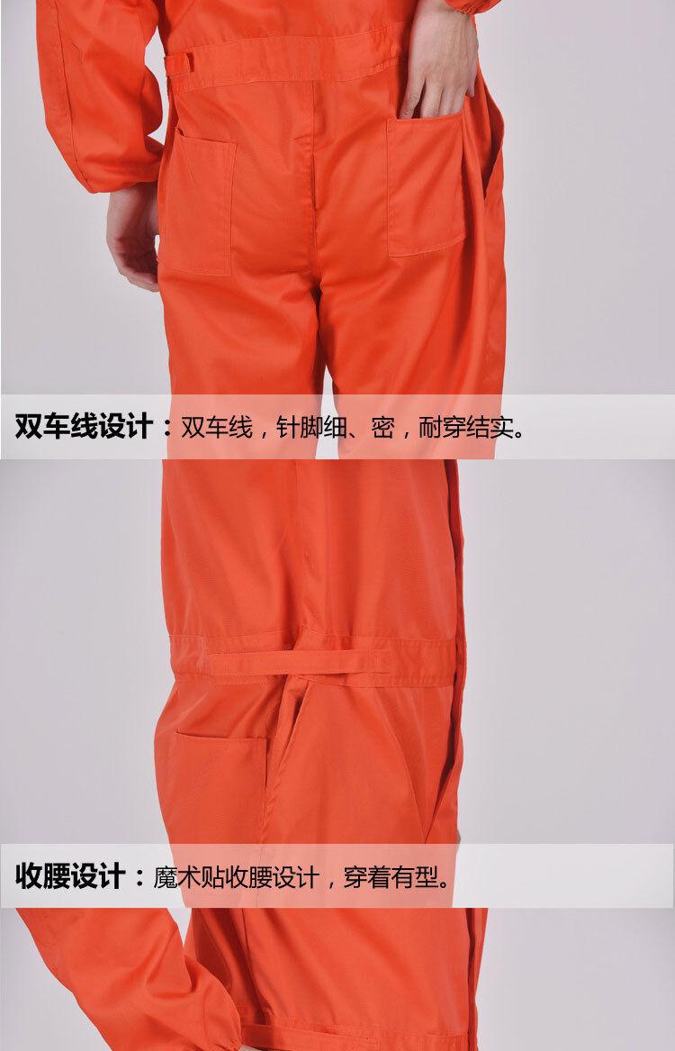 MEN COTTON OVERALLS Coveralls pants Workwear Jumpsuit Decorator Mechanic  Uniform