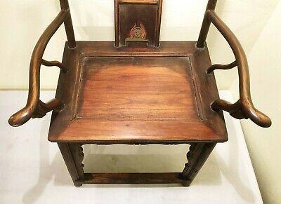 Antique Chinese High Back Arm Chairs (2991) (Pair), Circa 1800-1849 5