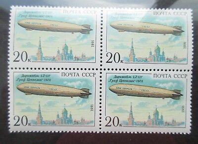 Russia (USSR) 1991 Scott 6016 MNH Graff Zeppelin 1928 - Block of 4 4