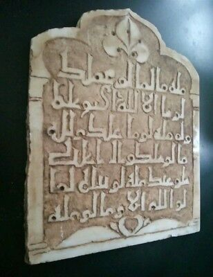 Rare And Nice Ancient Spanish Al Andalus Islamic Marble 3