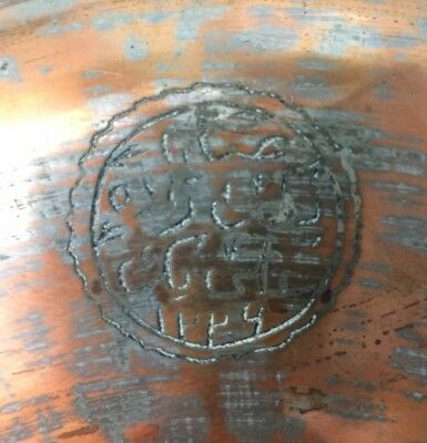 Rare Signed Antique Ottoman Persian Turkish Islamic Copper Domed Serving Tray 3