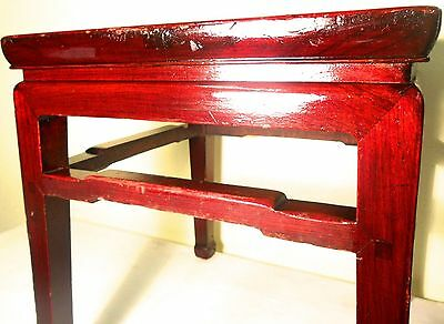 Antique Chinese Ming Meditation Bench/End Table (5315)(Pair), Circa 1800-1849 2
