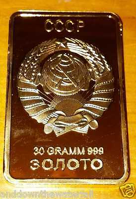 Russian Gold Layered Bar Ingot Soviet Union Putin medal coin cold war world I II