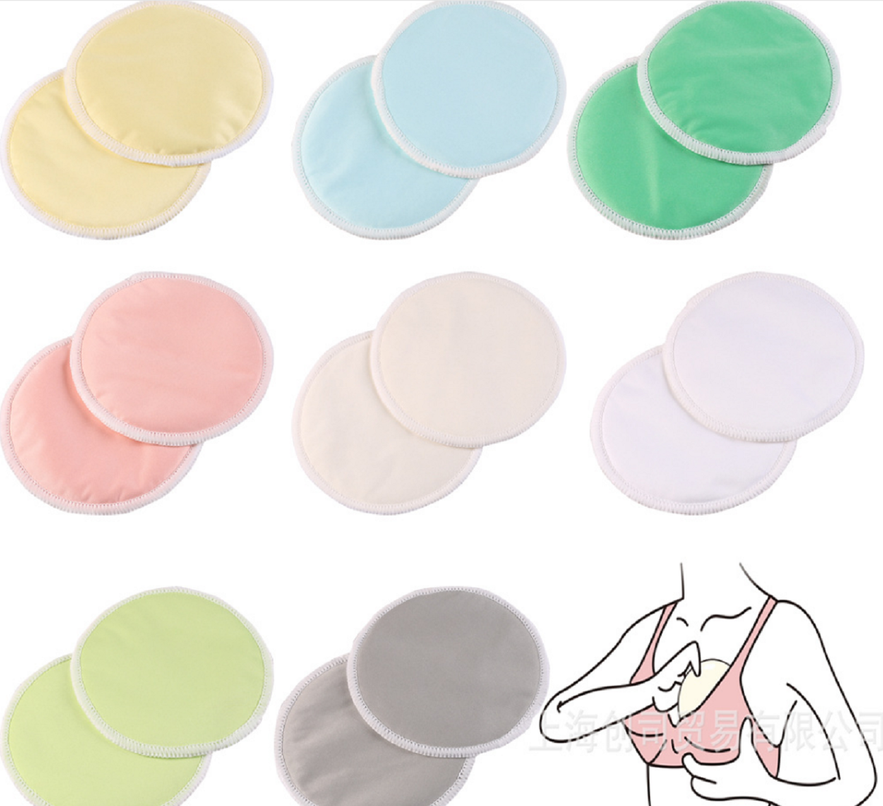 8Pcs Bamboo Reusable Breast Nursing Breastfeeding Washable Soft Organic Pads 9