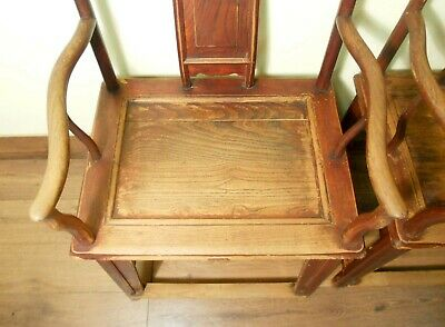 Antique Chinese Ming Arm Chairs (5730) (Pair), Circa 1800-1849 4