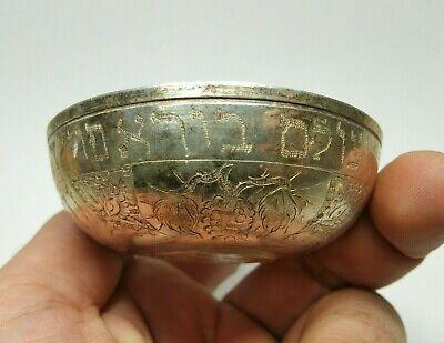 Antigüedad Plata de Ley Judaísmo Medio Oriental Moneda Shabbat Vino Copa Bowl 7