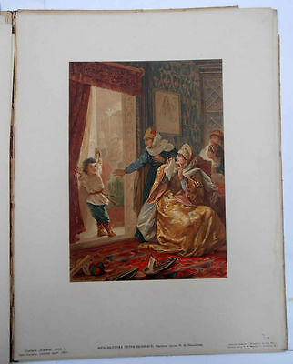 1892 Imperial Russia NIVA ALBUM with 9 Painting Reproductions RARE 9