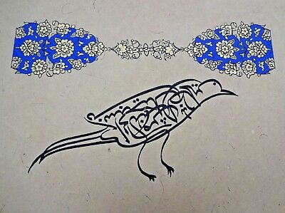 Antique Islamic Naqsh Calligraphy crow rare quran Arabic Persian Zoomorphic Art 2