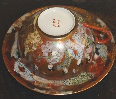 "Antique Japanese Kutani Porcelain GEISHAS Cup Signed ""Dai Nippon Nakamura"" 10"