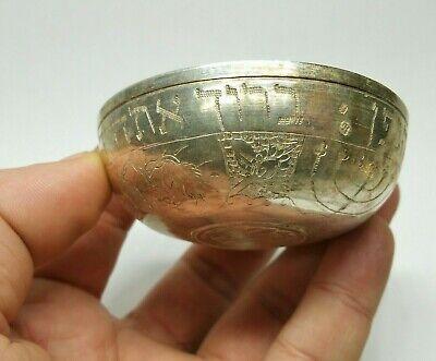 Antigüedad Plata de Ley Judaísmo Medio Oriental Moneda Shabbat Vino Copa Bowl 8