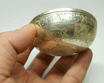 Antigüedad Plata de Ley Judaísmo Medio Oriental Moneda Shabbat Vino Copa Bowl 9