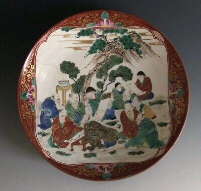 Antique Japanese Kutani Ware Hand Painted Dish Meiji Period 19th Century 8