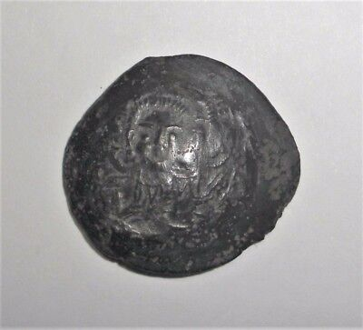 Ancient Byzantine Empire, Bronze Cup coin 2