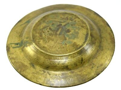 Very Rare Islamic Brass Beautiful Hand Crafted Calligraphy Plate. G3-10 US 5