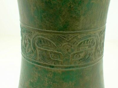 Han Dynasty Very Large Unusual Glass Wine Cup With Fine Decoration - Very Rare!! 4