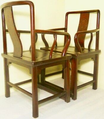 Antique Chinese Ming Chairs (2773) (Pair), Circa 1800-1849 2