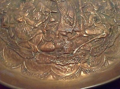 5 Of 10 Antique Copper Handmade Ornate Persian Arabic Ic Wall Plate Belly Dancer