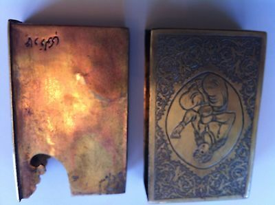 Classic Cigarette Box - 19th Ct. Persian Qajar - Signature Brass Engraved Design 12