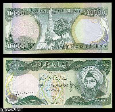 Free 50 000 Viet Nam Dong With Purchase Of 10 New Iraqi Dinar Lot 1