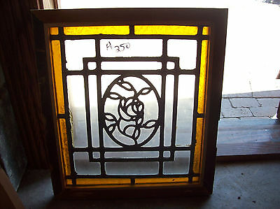Arts & Crafts Window Rose In Oval Center (SG 1182) 3