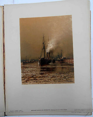1892 Imperial Russia NIVA ALBUM with 9 Painting Reproductions RARE 5