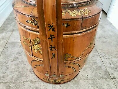 "Antique 21"" Chinese Bamboo and Wood 1858 Wedding Basket with Chinese Lady 4"