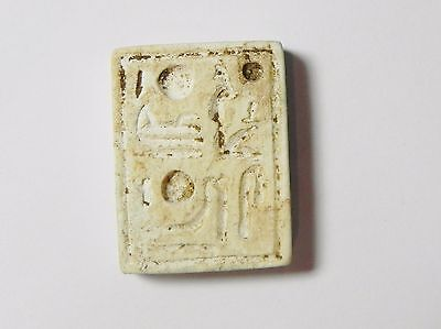 Zurqieh - Q312- Ancient Egypt, New Kingdom. Stone Plaque 1400 B.c 2